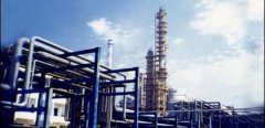 China's NDRC starts refinery survey to monitor fuel quality